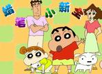 Shinchanfamily
