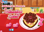 Addicted To Dessert Valentine S Cake