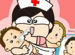 Mag Nurse