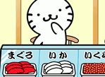 Sushi Teach