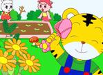 Tiger Gardener