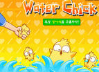 Water Chick